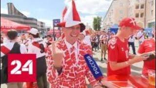 Перуанские болельщики устроили в Саранске карнавал - Россия 24