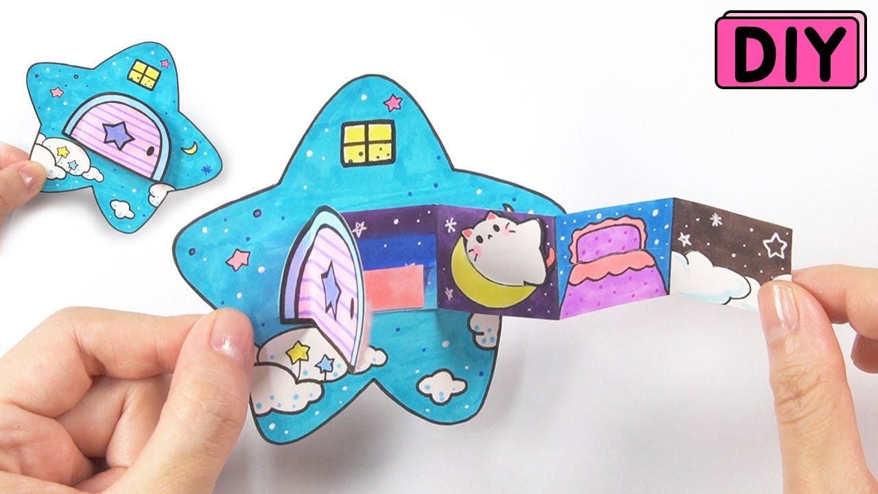 별이다옹 종이인형북 만들기 How To Make Starcat Paper Doll book