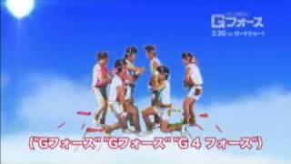 映画『スパイアニマル・Gフォース』応援歌「飛び出せ!Gフォース!」/...