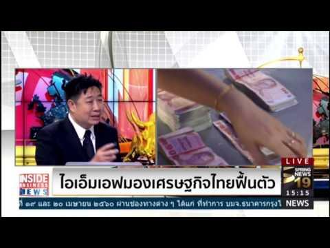 Rerun : Inside Business News | on Spring News TV [15-3-60]