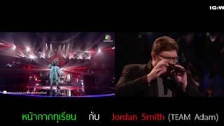 Repeat youtube video หน้ากากทุเรียน ใช้เทคนิคร้องเพลงSet Fire to the RainของJordanได้เจ๋งมาก