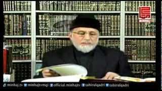 Allah ne Ibn Ziyad aur Qaatileen e Hussain Radiallahu Anhu se kaise badla liya - Dr Tahir ul Qadri