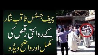 Saqib Nisar Dance in Gilgit-Baltistan