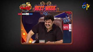 Jabardasth | 28th June 2018 | Latest Promo thumbnail