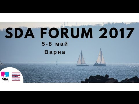 Memory Item: SDA Forum Varna