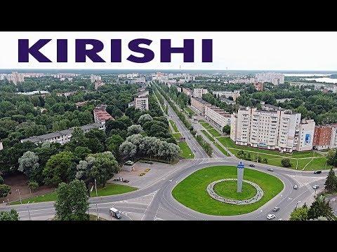 Путешествие в Кириши аэросъемка обзор сверху