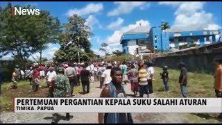 Rapat Pergantian Ketua Adat Suku Picu Bentrok Dua Kelompok Warga di Timika - iNews Malam 15/05