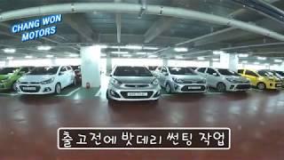 창원중고차/디오오토갤러리 /창원모터스 양현우/올뉴모닝 …
