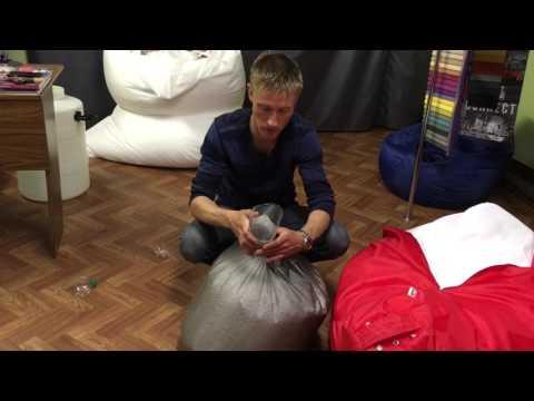 Как засыпать наполнитель в кресло мешок