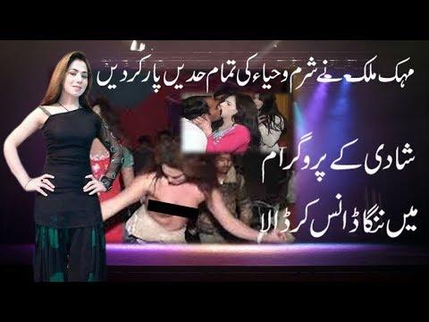 Wedding Mujra Dance 2018 by Mehak Malik Nanga Dance