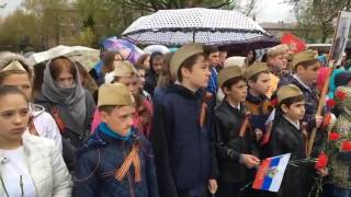 Митинг Тучково