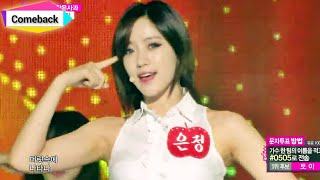 Cover images [Comeback Stage] T-ARA - Little Apple, 티아라 - 작은 사과, Show Music core 20141129