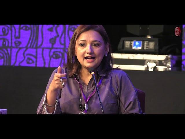 Meri Zindagi Mera Ikhtiyar | Day 1 | Session I | 2nd Women Conference #acpkhi #womenconference