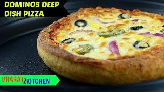 DIY DOMINOS Deep Dish Pizza Recipe | HomeMade Pizza Pie | pizza in cake  tin  | bharatzkitchen
