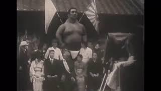 Японский великан