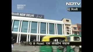 The dark story of Delhi's GB Road