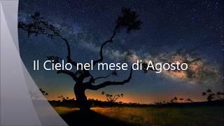 Video Il cielo nel mese di Agosto 2017 download MP3, 3GP, MP4, WEBM, AVI, FLV November 2017