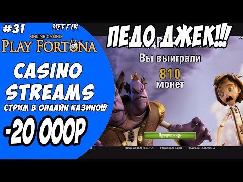 🎰Онлайн казино не Вулкан 🌋