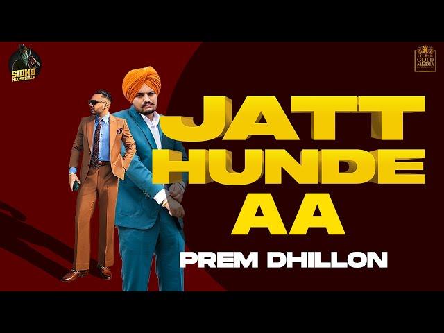 JATT HUNDE AA (OFFICIAL AUDIO) Prem Dhillon | Sidhu Moose Wala |Gold Media| Latest Punjabi Song 2020