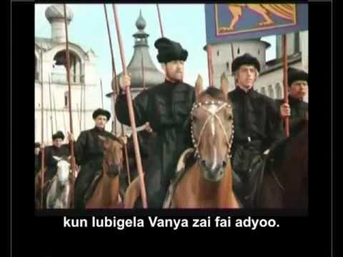 "Gana om Marusya (fon ""Ivan Vasilievich shanji profesion"")"