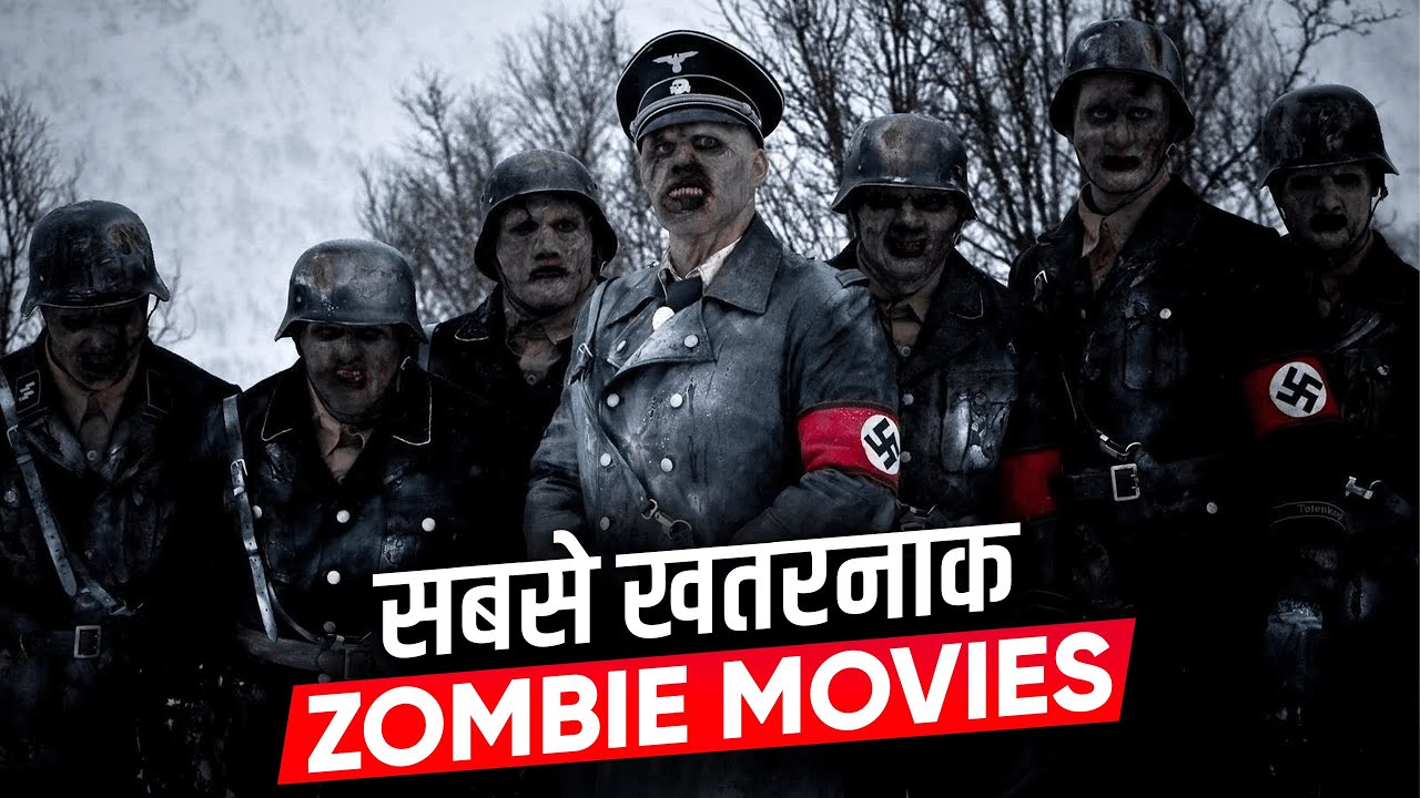 TOP 10: Best Zombie Movies You Should Watch | Best Zombie Movies in Hindi | Explained in Hindi