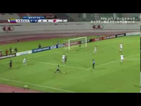 U-17日本代表 FIFAU-17ワールド...