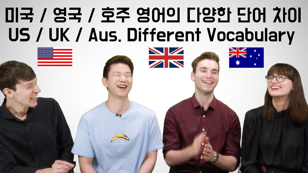 Us Uk Aussie English Vocabulary Differences Koreanbilly S