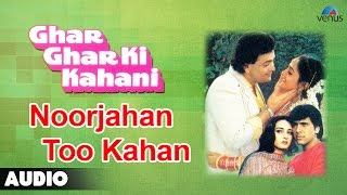 Ghar Ghar Ki Kahani Noorjahan Too Kahan Full Audio Song