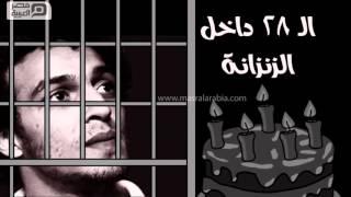 مصر العربية | فى عيد ميلاده .. شوكان عامان خارج نطاق الخدمة