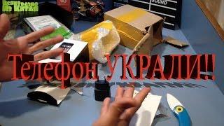 Смотреть видео  если на почте вскрыли посылку и пропал товар