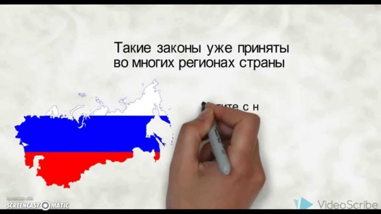 р26001 бланк на 2013 качать