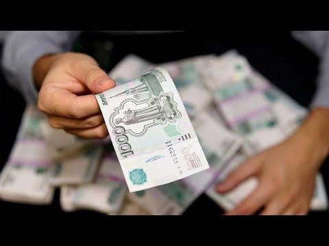 mxn валюта
