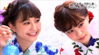 """ノンノ8月号""""ゆかたで夏の女子デート""""では、友菜&""""友菜に憧れている""""..."""