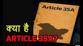 What is Article 35A? | ABP News
