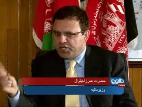 Special Programme: Afghanistan's Mines and Economy Situation