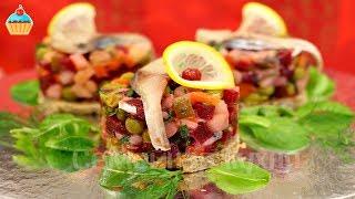 ВИНЕГРЕТ С СЕЛЬДЬЮ для Новогоднего стола - ну, оОчень вкусный!
