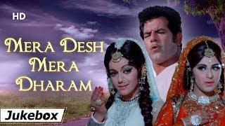 Mera Desh Mera Dharam All Songs (1973)   Prem Dhawan Hits   Popular Bollywood Songs Collection