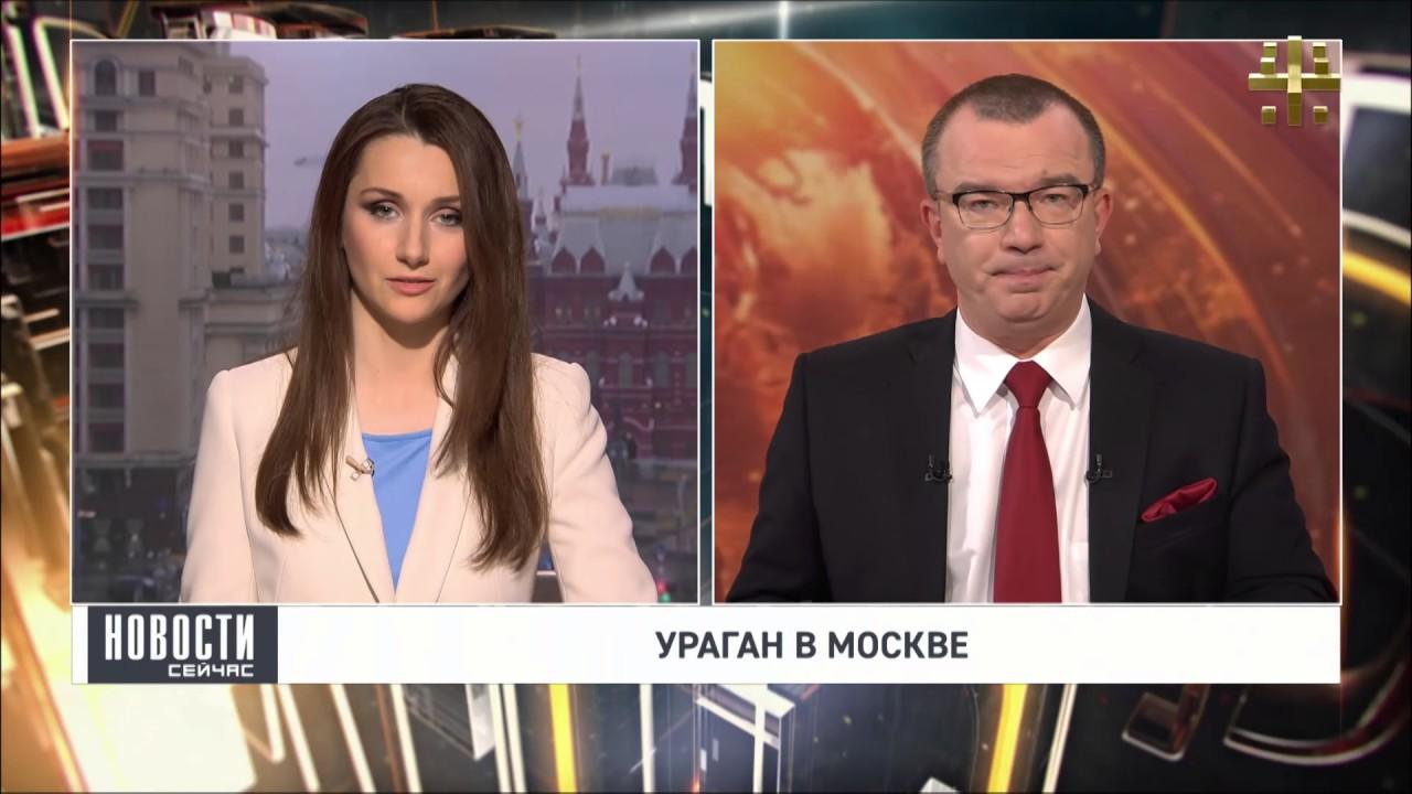 Ураган в Москве: 12 человек погибли, 100 раненых