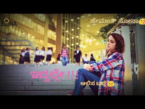 Neeralli Sanna || Kannada Patho Song || Hudugaru Movie Song