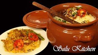 Eid Special: Chicken Biriyani