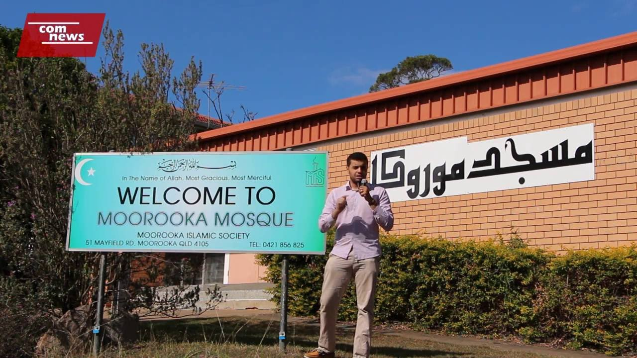 the moorooka masjid invitation for fundraiser dinner youtube