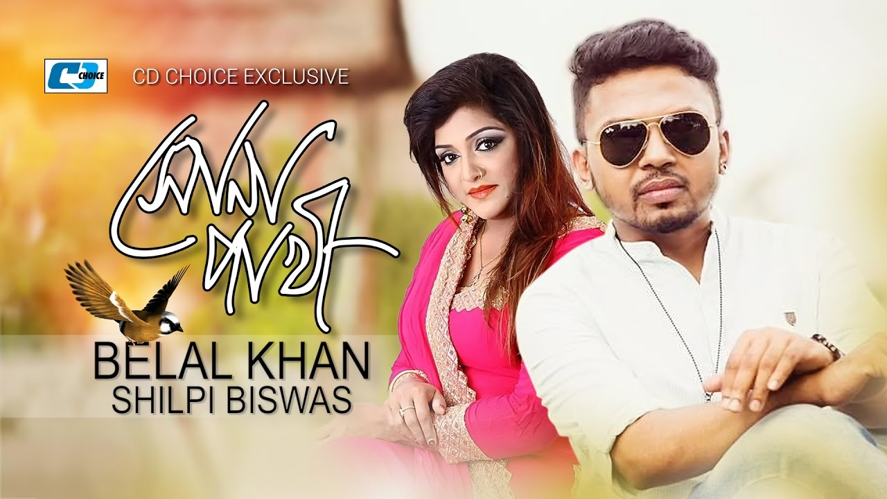 Shona Pakhi | Belal Khan | Shilpy Biswash | Official Music Video | Bangla Hit Song