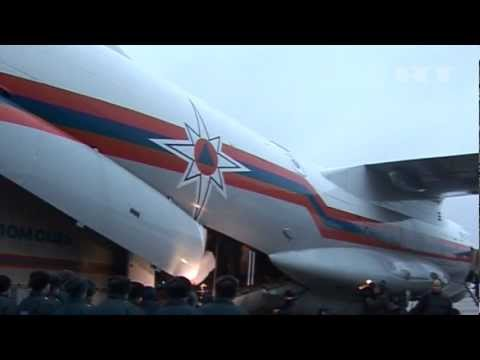 RUSSIAN Humanitarian AIRCRAFTS Land in AMERICA | Govt humanitarian aid to US Disaster Zones
