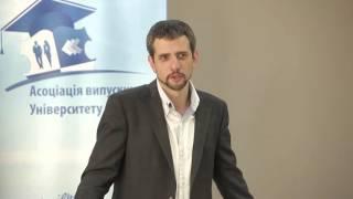 Юристы Украины. Мастер-классы Сергея Панасюка. Полное видео.