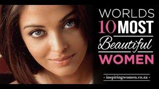 2018 | Top 10 Most Beautiful Women
