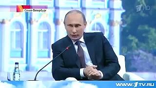 Путин напугал весь мир! 15.01.2017
