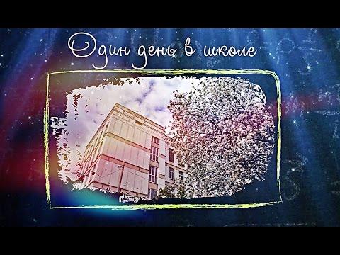 Выпускной 9 В Один день из жизни класса www.ikinoitv.ru