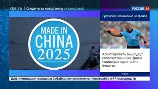 "Константин Сёмин ""Агитпроп"" от 14 июля 2018 года"