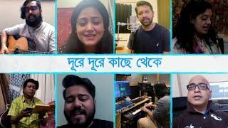 Ek Sathe Dure Thaki Chirkutt, Tahsan, Elita, Milon Mahmud Mp3 Song Download