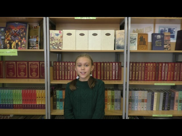 Беломытцева Ксения читает произведение «Детство» (Бунин Иван Алексеевич)